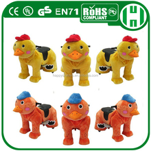 2016 New baby bird electric riding horse, good quality and cheap plush toy, coin operated childrens rides
