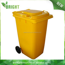 Hot for sale eco friendly plastic recycle yellow bins for garden