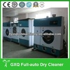 Professional Hydrocarbon Dry Cleaning Machine 12kg