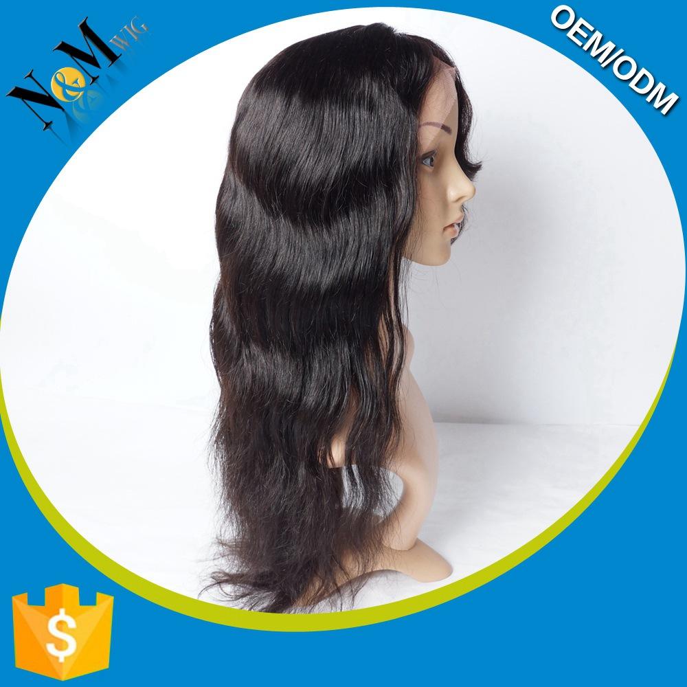 Wholesale Remy Human Hair 80