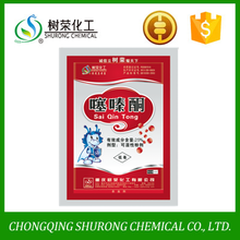 New Insecticide Agrochemical Buprofezin Insecticide 98% TC 25% sc WP
