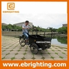 New design ccc bajaj three wheeler price/3 wheel motorcycle/cargo bike denmark