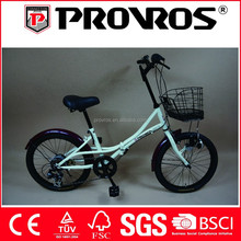20 inch folding bike