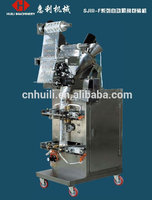 Automatic coffee powder dust removed packing machine coffee powder,milk filling and packing machine