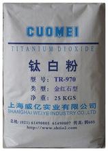 titanium dioxide rutile hot sale in 2015