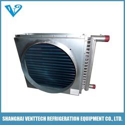 Home heating fin type aluminum radiators