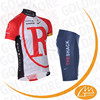 GOLDMORE2 Radio Shack team retro cycling jerseys,Craft cycle wear ,Road bike wear short sleeve suit.