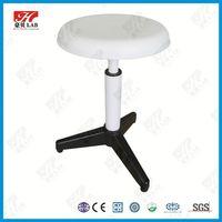 Pretty durable mental adjustable lab stool