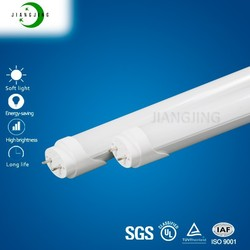 T8 Linear LED Tube Lights with Internal Driver 8 ft t8 high output led tube light