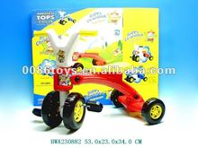 Lovely Baby Ride Car