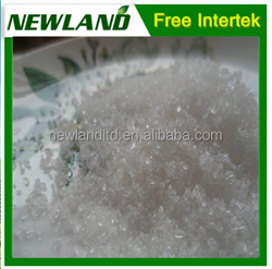 99.5%min magnesium sulfate heptahydrate