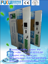 Automatic coin operated water water machine