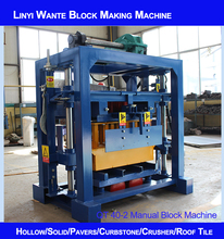 2015 new type hot sell special mold concrete blocks making machine QT40-2