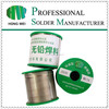 hot sale lead free tin alloy solder wire