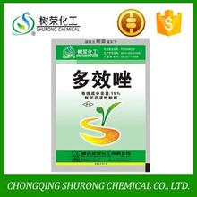 Reasonable price paclobutrazol 95% TC 15% WP 25% SC plant growth retardant and triazole fungicide