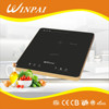 Electric Induction Cookers with Push Button pakistan Induction cooktop