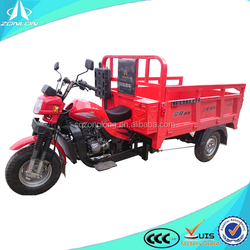 China three wheel motor tricycle cargo tricycle for sale