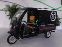 2015 Electric Cargo Rickshaw 650W