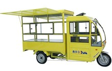 Electric Advertising cargo tricycle/trike for Ice Cream