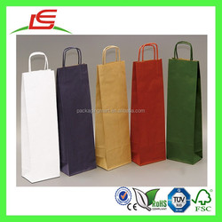 E0006 Alibaba Wholesale China Custom Colored Kraft Paper Wine Bag With Twisted Handle