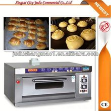 YXD-40B portable electric oven