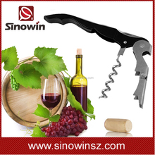 professional 3 in 1 wine corkscrew with double hinged