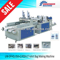 heat sealing and cutting vest plastic bag making machine