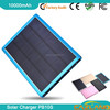 2015 10000mah Colorful portable solar charger for smartphone with low price