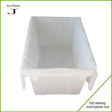 Storage plastic container city