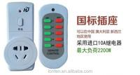Wireless remote control socket/intelligent switch / 220 v/remote control switch can be through walls separate remote control
