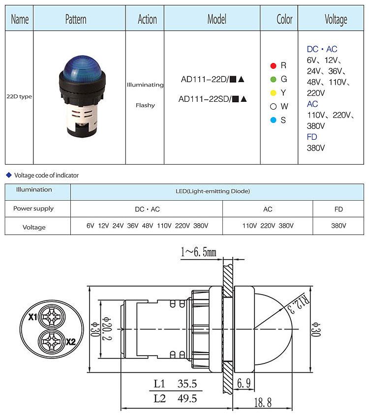 22mm 24v blue round dual color spherical surface ball head illuminating pilot lamp led indicator light