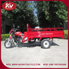 Wholesale fashion made in China red agricultural tricycle with water-cooled engine