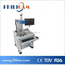 China big factory hot sale! China Jinan PHILICAM fiber laser marker