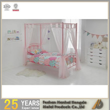 cheap modern metal children princess beds