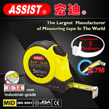 high quality dollar store supplier in China sticker stainless steel tape measure