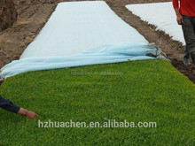 High Quality Agriculture Landscape Cover Bonded Fabrics