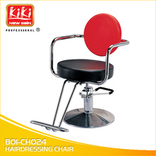 Salon Equipment.Salon Furniture.200KGS.Super Quality.Hairdressing Chair.B01-CH024
