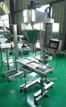Foot Powder packing machine,Semi-automatic Packaging machine,Powder Auger Filing machine