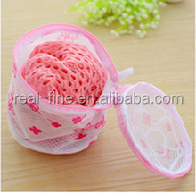 Laundry Bags & Baskets nursing bra wash bags foldable laundry basket to wash underwear fine mesh guard garment bags