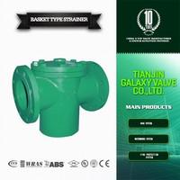 PN 16 cast iron Basket Type Strainer Manufacturers