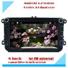 8'' android 4.2 universal gps car navigation system for vw VOLKSWAGEN