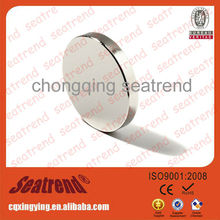Gold Supplier N32-N52 Nickel/Zn/Cu/Gold/Etc Coating Customized Strong Disc Ndfeb Magnet