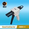 dental dispensing gun unit for 50ml cartridge