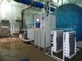 En- sitio electrocloración proyecto en estaciones de energía para la desinfección del agua