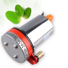 hydraulic pump 12v submersible electric motor 12v dc mini water pump