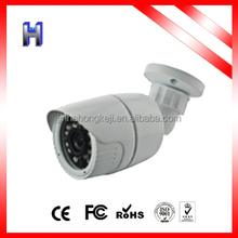 20m IR distance support and outdoor ip bullet ir camera