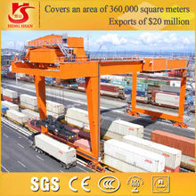 China famous brand double girder portal crane load and unload 40 ft container