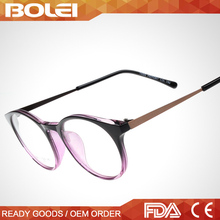2015 latest fashion eyeglass TR90 memory optical frame