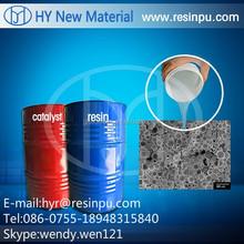 polyurethane foam,urethane foam,ocyanate and polyol