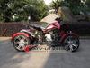 EEC 300CC ATV 4X4